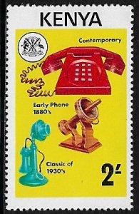 Kenya #58 MNH Stamp - Telephones