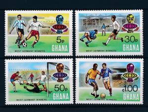 [46406] Ghana 1974 Sports World Cup Soccer Football Ovp Germany winners MNH