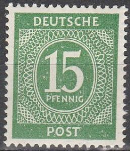 Germany #541 F-VF Unused (V2897)