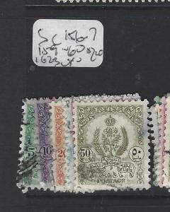 LIBYA     (P0809B)   SC 148    VFU56-7, 159-160, 162-3   VFU