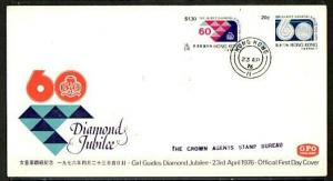 Hong Kong, Scott cat. 328-329. Girl Scouts Jubilee issue. First day cover.