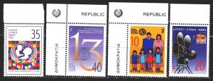 Cyprus. 1996. 873-76. Significant dates, cinema, UNICEF. MNH.