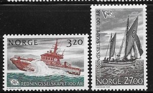 12490 Norway 993 - 994 mnh 2017 SCV $15.75