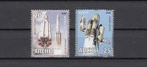Abkhazia, 2009 Russian Local. Europa-Space issue.
