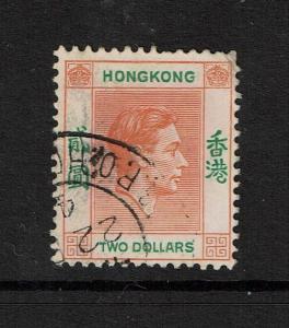 Hong Kong SG# 157, Used, some minor creasing - S3955