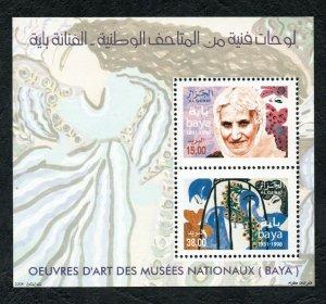 2008 - Algeria - Works of Art from the National Museum, Baya Mahieddine- MS MN**