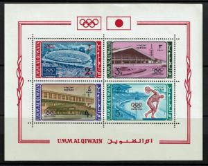 Umm Al Qiwain 1964 Olympic Games, Perf, Mint Never Hinged, See note Lot 080917