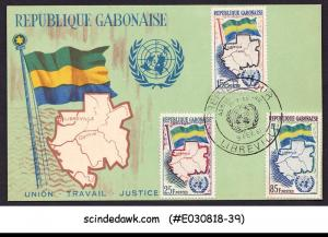 GABON - 1961 ADMISSION TO THE UNITED NATION UNO - 3V  -FDC