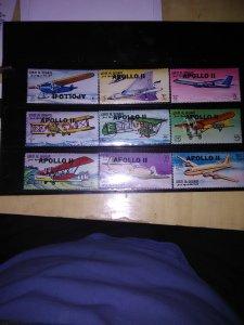 Umm Al Qwain Airplanes Set of ( stamps Scott #298-306*nh CV 13.22