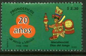 MEXICO 2076, Sports Lottery, 20th Anniversary. MINT, NH. VF. (69)