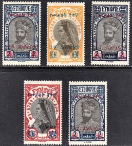 Ethiopia Scott 218-19, 221, 225-26 F to VF mint OG HHR.