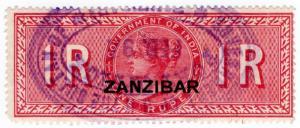 (I.B) Zanzibar Revenue : Duty Stamp 1R