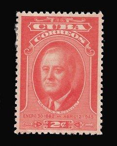 CUBA 406 MNH