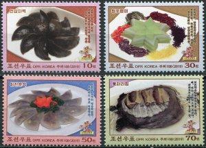 Korea 2019. Traditional Dishes (MNH OG) Set of 4 stamps