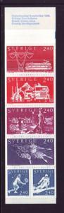 Sweden Sc 1383a 1981 Bjorn Borg stamp bklt pane mint NH