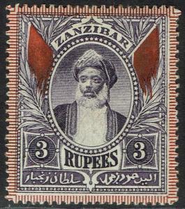 ZANZIBAR 1899 SULTAN 3R