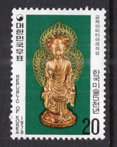 South Korea 1179 MNH VF