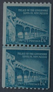 United States #1054A 1 1/4 Cent New Mexico Palace Coil Line Pair Large Holes MNH