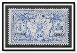 New Hebrides - British #20 Native Idols NG