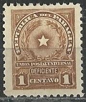 Paraguay Scott # J5 - MH