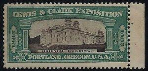 1905 Lewis & Clark Exposition Cinderella Oriental Building MNH Read