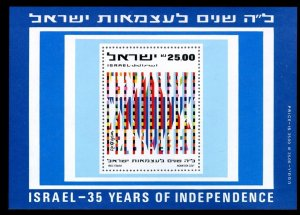 1983 Israel 927/B23 Israel - 35 Years of Independence 3,20 €