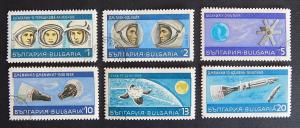 Postage stamps, series, Bulgaria, 1965, №12-SR