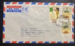 1962 Bagdad Iraq Airmail cover to Pfizer Int New York USA