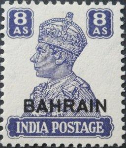 Bahrain 1942 GVI Eight Annas SG 49 mint