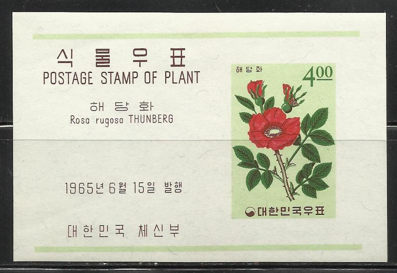 Korea 1965 Souvenir Sheet Scott# 461a Mint Never Hinged