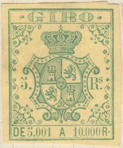 ESPAGNE / SPAIN / ESPAÑA 1861 Sello Fiscal (GIRO) 5 reales - Mint No Gum