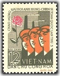 Vietnam 1962 MNH Stamps Scott 208 Industry Rose Workers Heroes of Labour Flower