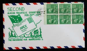 US STAMP Sc# 804b Booklet  2nd. Alaska Philatelic Expo. Feb. 20th-22nd 1954 APEX