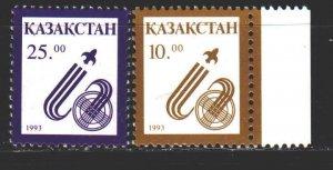 Kazakhstan. 1993. 20-21 from the series. Standard. MNH.
