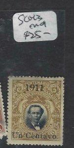 GUATEMALA   (PP1506B)  SC 143   MOG