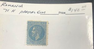 Romania International Stamp 71 H Partial Gum