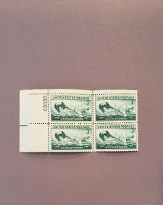 936, Coast Guard, Plate Block UL, Separation Upper Stamps, Mint OGNH, CV $2.00