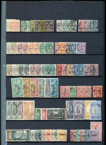 French Morocco Maroc OLD/Mid M&U Collection(APx 300+Items)NS979