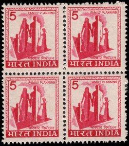 India 1976 Family Planning 5p 'Block of 4' MNH Scott.668 Definitive.