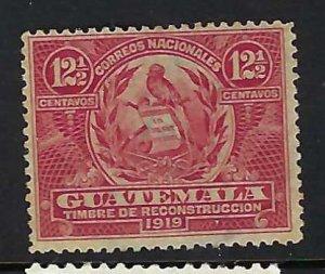 GUATEMALA RA1 VFU N861-4