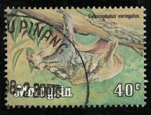 Animal, 40c (T-5229)