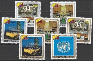 Bhutan 140-3, C24-6  MNH  UNRWA Refugees