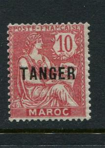 French Morocco #77 mint
