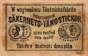 JAPAN Old Matchbox Label Stamp(glued on paper) Collection Lot #A-3