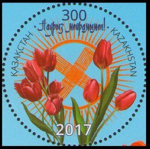 2017 Kazakhstan 1023 Nauryz meirams