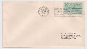 3c Annapolis #984 cover 100th anniv Conshohocken PA machine