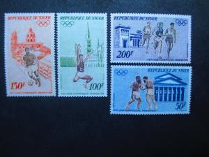 Niger #C187-90 Mint Never Hinged - WDWPhilatelic (XI) 2