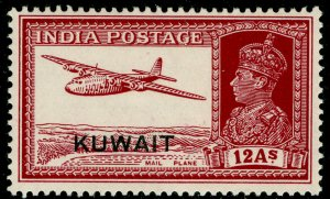 KUWAIT SG46, 12a lake, LH MINT. Cat £20.