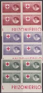 Romania Red Cross stamps imperf blocks