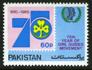 Pakistan 641, MNH. IYY, Girl Guides, 75th anniv. Emblem, 1985